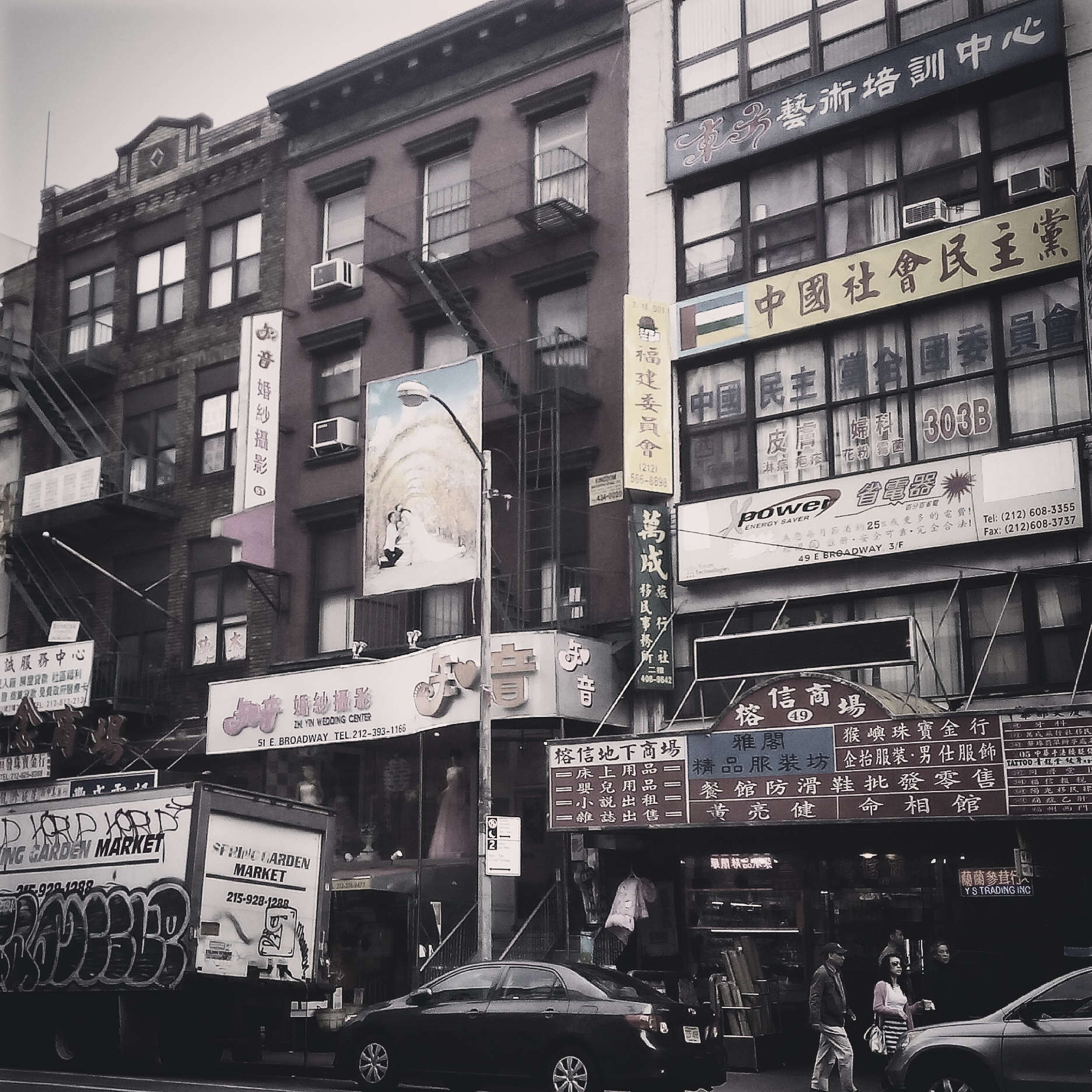East Broadway. Chinatown.